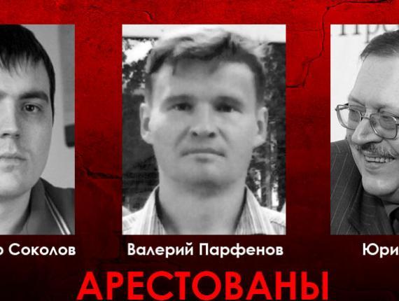 Обращение в защиту журналиста Александра Соколова Правозащитный  Дело ИГПР ЗОВ